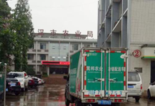 广汉农业局